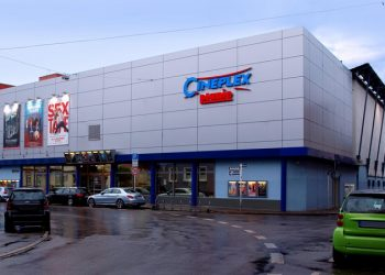 Reutlingen Cineplex